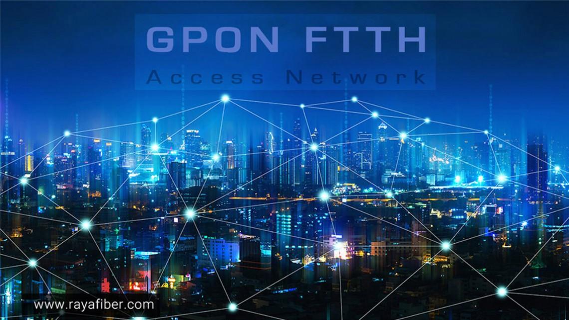 اجزا و معماری شبکه GPON FTTH