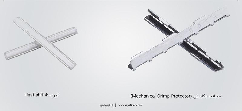 تیوبهای Heat shrink و محافظ مکانیکی (قMechanical Crimp Protecto)
