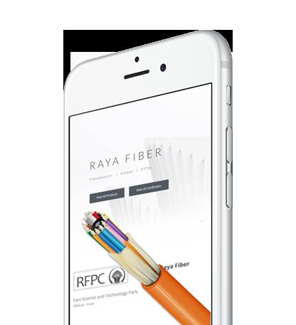 Raya Fiber رایا فیبر